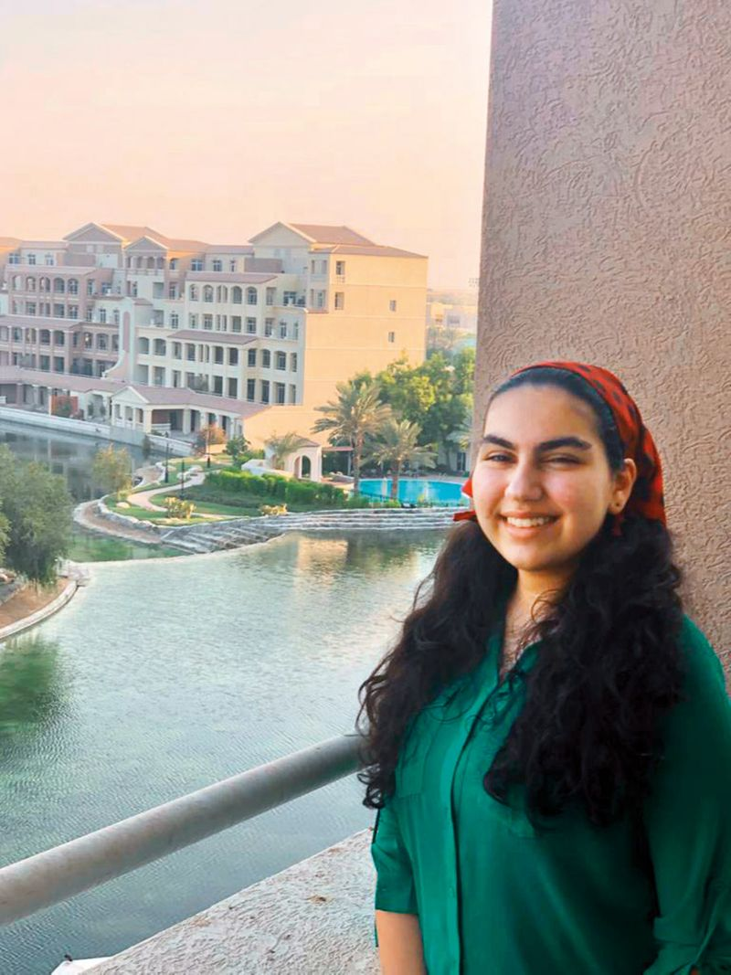 Mariam Alogaily