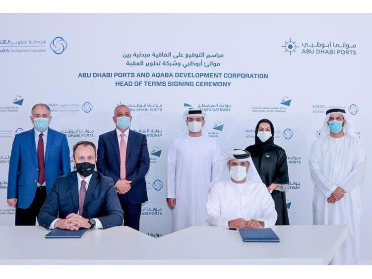 Stock - AD Ports Group and Aqaba Development Corporation