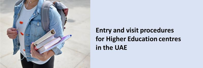 Entry and visit procedures for Higher Education Institutes