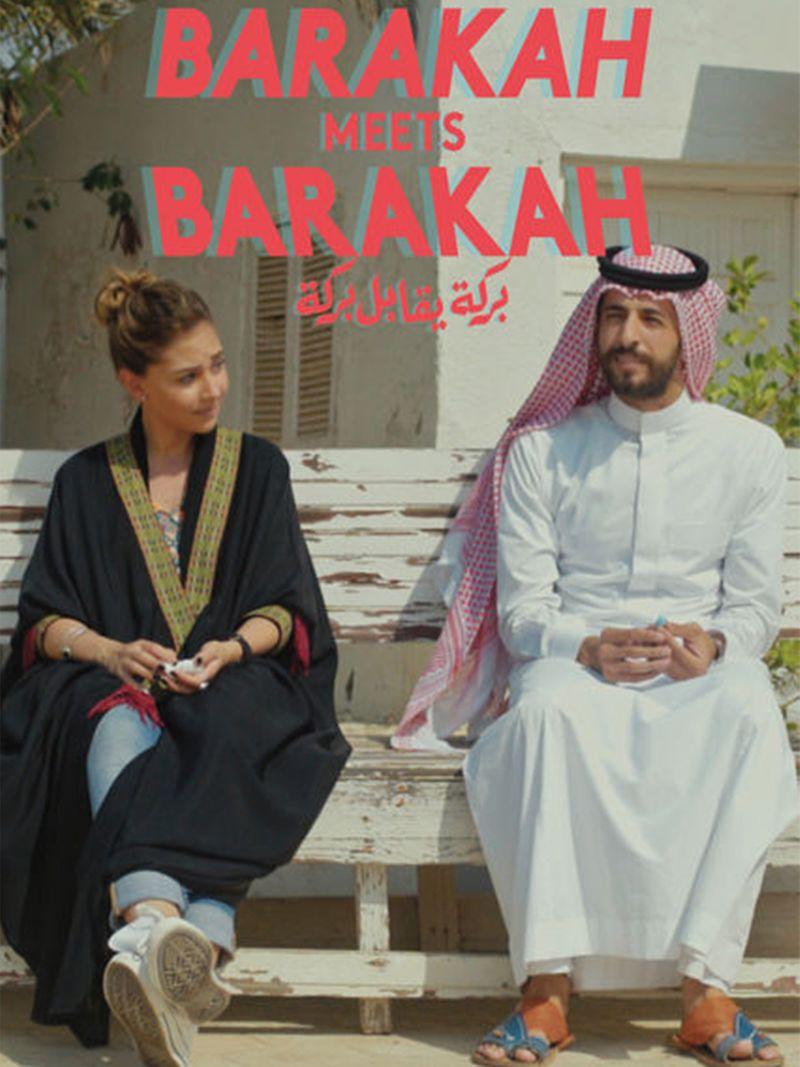 Gulf News The Kurator Netflix Barrakah