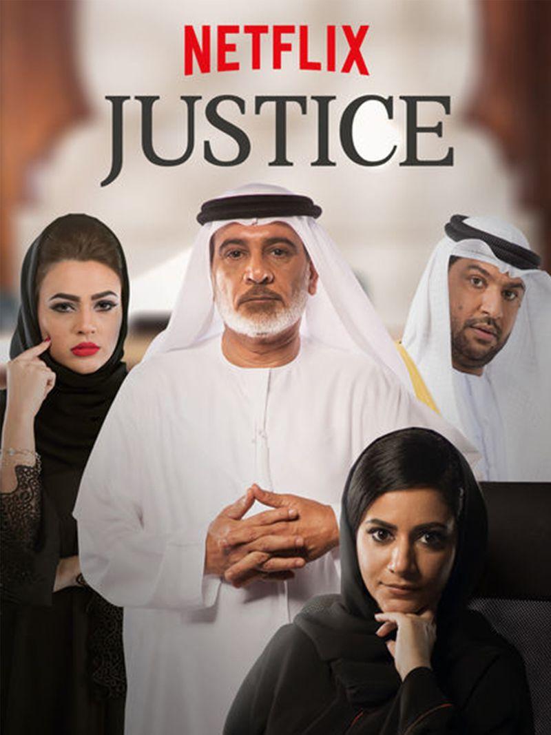 Gulf News The Kurator Netflix Justice Abu Dhabi
