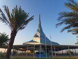 Solar Innovation Center in Dubai