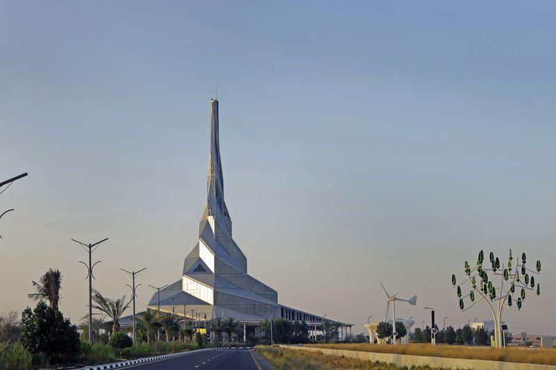 Solar Innovation Centre
