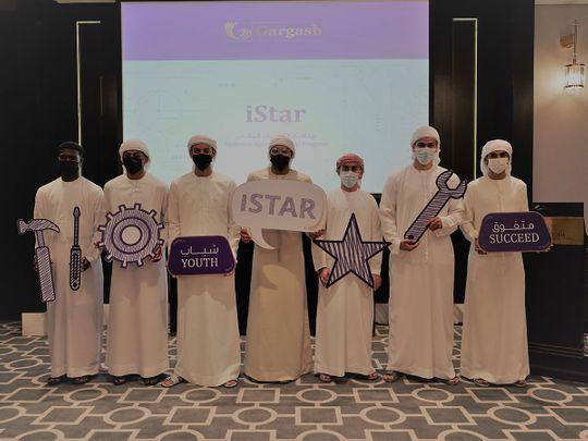 iStar Programme