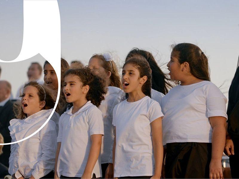 expo 2020 nasheed al wasl