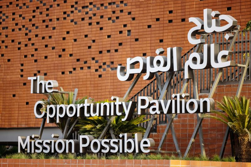 The Opportunity Pavilion facade