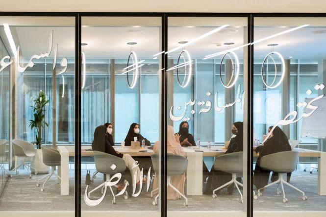 Brand Dubai and Dubai Municipality555-1632902801795