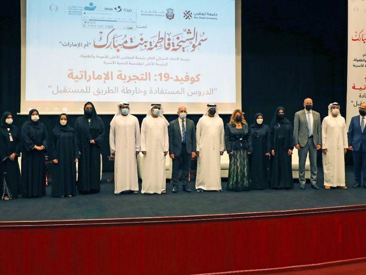 Health officials gathered at Abu Dhabi University-1632927906390