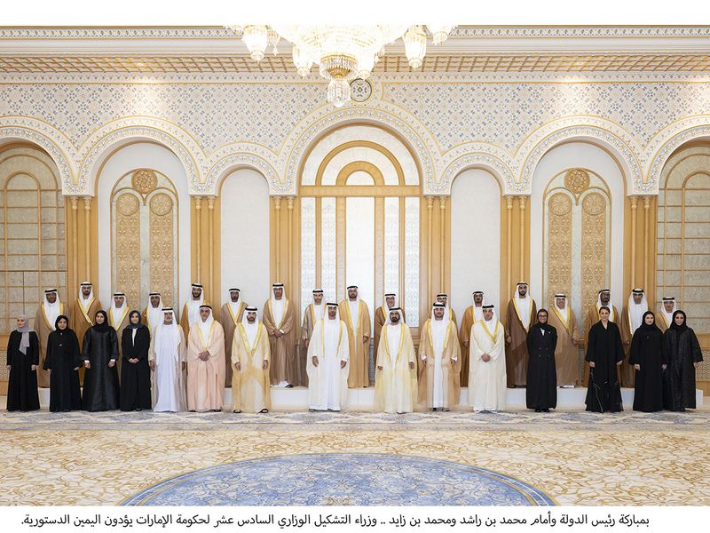Members of the 16th UAE Cabinet at the oath-taking ceremony in Abu Dhabi