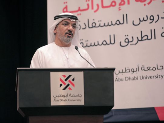 NAT Dr Jamal Al Kaabi-1632927908201