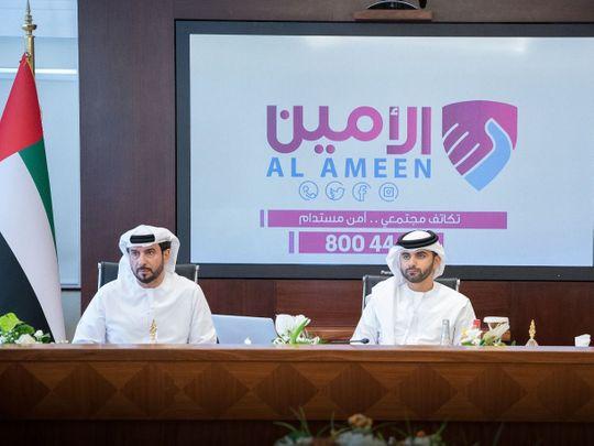 Al Ameen