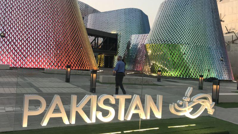 Pakistan Pavilion photo-1633072811557
