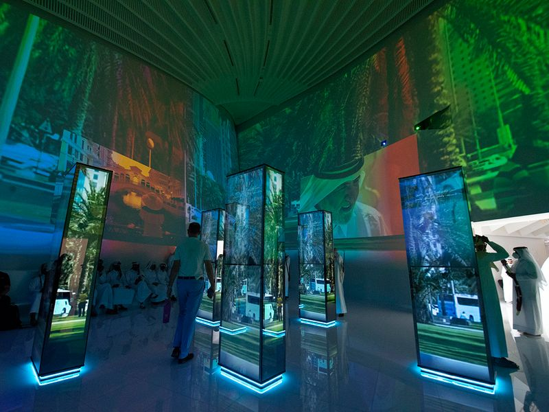 Qatar pavilion expo 2020