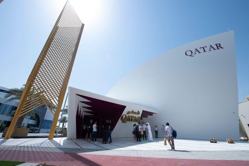 The facade of the Qatar flag