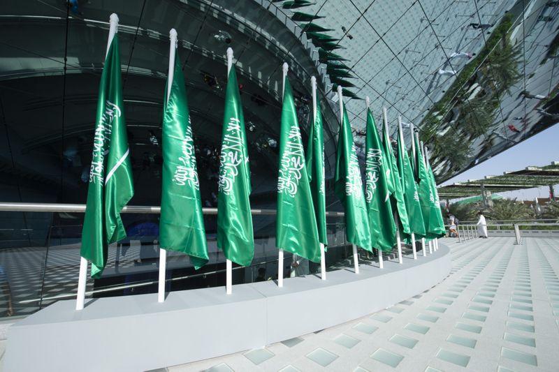 Copy of the Saudi Arabia Pavilion06-1633156839786