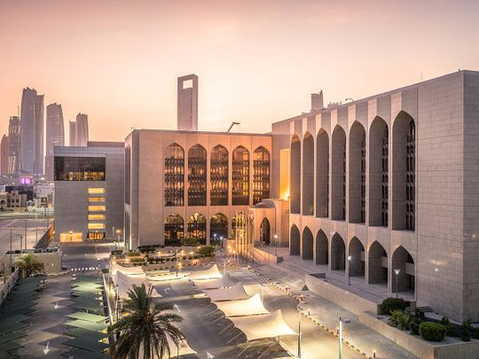 Central Bank of UAE - CBUAE