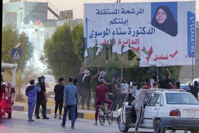 iraq vote-1633254526708