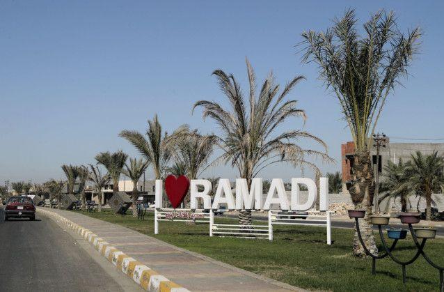 ramadi-1-1633601962209