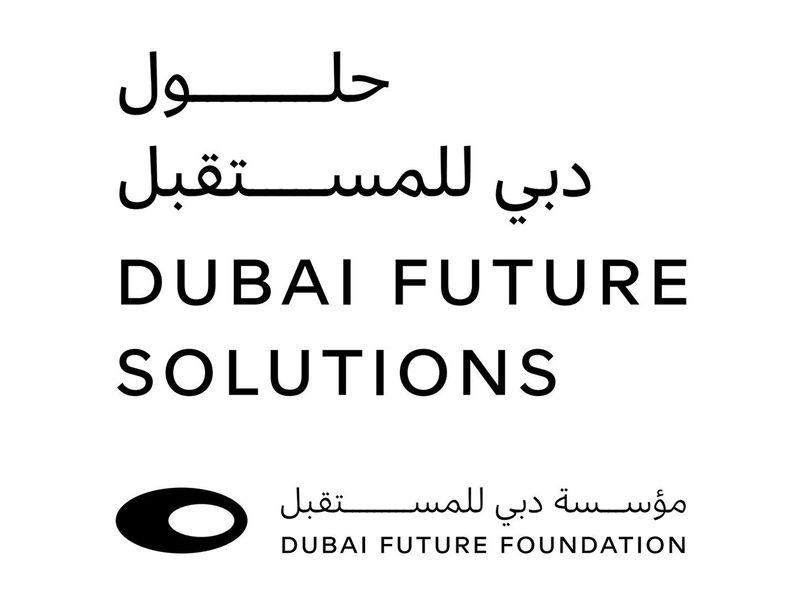 Stock - Dubai Future Solutions