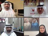 Bahrain Webinar Pic-1634220108810