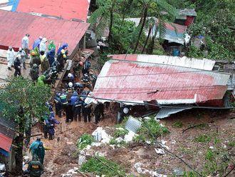 Philippines landslide