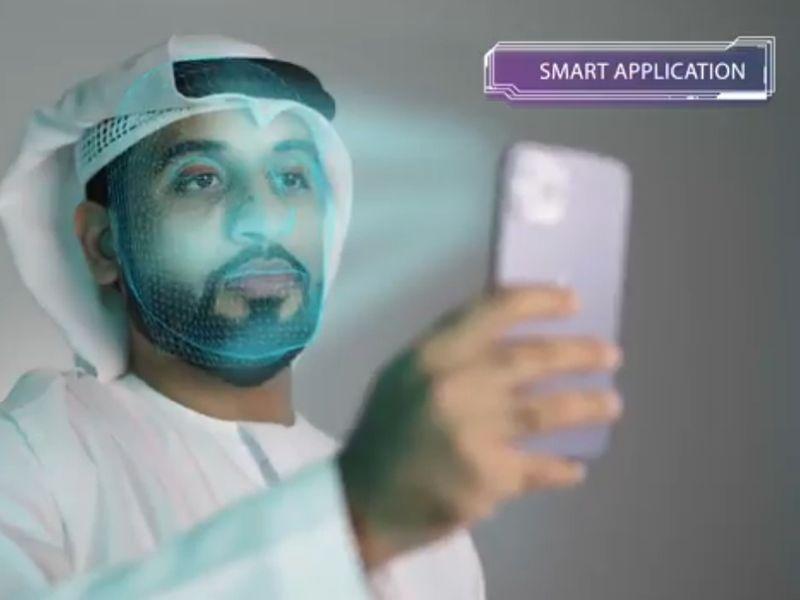 ICA facial recognition