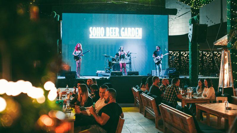Soho Beer Garden