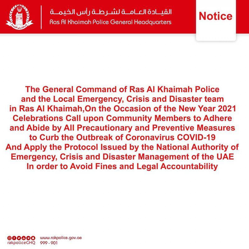 RAK notice-1609409780621